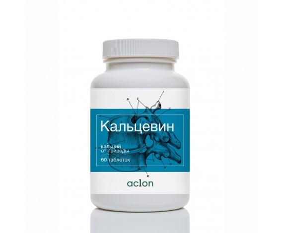 Кальцевин Натуральный продукт, поддерживающий энергетические функции и кальциевый обмен в организме  Кальцевин- натуральный продукт, поддерживающий энергетические функции и кальциевый обмен в организме.Одна таблетка содержит 300 мг кальция.-укрепкрепляет кости, зубы, ногти и волосы-способствует устранению аллергических реакций- предотвращает появление кариеса, остеопении и остеопороза- способствует быстрому восстановлению при переломах костей- снижает утомляемость при любых видах деятельности и восстанавливает работоспособность- выводит из организма шлаки- приводит в норму уровень холестерина в крови- защищает печень и центральную нервную систему от разрушительного действия алкоголя и других токсинов- укрепляет иммунную систему организма и омолаживает его в целом.Состав:Яичная скорлупа - источник кальция и 27 важных микроэлементов, стимулирует кроветворную функцию костного мозгаЯнтарная кислота - источник энергии для питания клеток всего организма, улучшает кроветворную функцию, нормализует уровень глюкозы, подавляет рост опухолевых клеток, способствует лучшему усвоению кальцияСтевия - природный заменитель сахара, источник антиоксидантов, аминокислот, витаминов А, В1, В2, С, Е, РР, Р, F, макро - и микроэлементов.Рекомендуется:1. подросткам от 7 до 17 лет:-укрепкрепляет кости, зубы, ногти и волосы-помогает справляться с нагрузками учебного процесса-предотвращает развитие близорукости-способствует устранению аллергических реакций2. взрослым- лечит и предотвращает появление кариеса, остеопении и остеопороза- способствует быстрому восстановлению при переломах костей- снижает утомляемость при любых видах деятельности и восстанавливает работоспособность- выводит из организма шлаки- приводит в норму уровень холестерина в крови- защищает печень и центральную нервную систему от разрушительного действия алкоголя и других токсинов- укрепляет иммунную систему организма и омолаживает его в целом.3. Спортсменам и тем, кто занимается тяжелым физическим и напряженным умственным тру